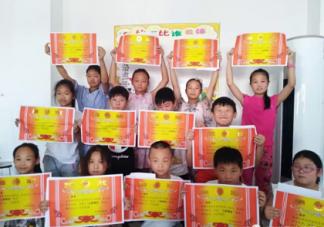 孩子得奖了发朋友圈怎么说 孩子得奖状鼓励的说说