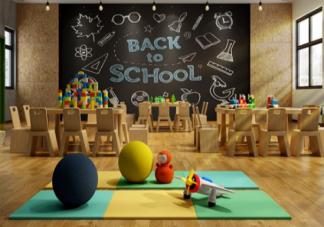 2019幼儿园开学第一课儿歌大全 幼儿园安全教育儿歌