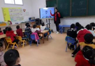 2019幼儿园开学第一课教案大全 开学第一课什么内容好