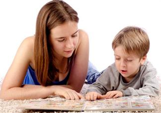 宝宝会经历的四个敏感期阶段 幼儿敏感期的教养重点是什么