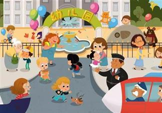 幼儿园秋季开学通知书怎么写2019 幼儿园秋季开学通知告家长书范文