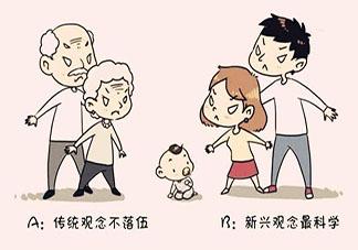婚后要不要和公婆一起住 婚后能不能和公婆一起住