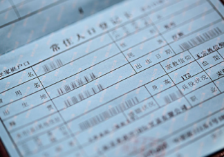 武汉新生儿办医保卡需要什么资料 武汉新生儿办医保卡流程