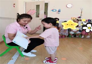 孩子第一天上幼儿园表达一下心情说说 孩子上幼儿园心情句子