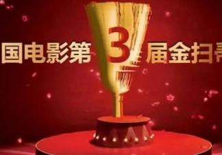 刘昊然陈都灵提名金扫帚奖 金扫帚奖是什么意思