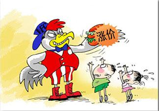 多地公办幼儿园酝酿涨价是怎么回事 公办幼儿园要涨价了吗
