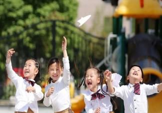 幼儿园秋季开学通知告家长书2019 幼儿开学通知模板四篇