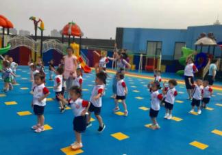 2019幼儿园秋季开学报名通知 幼儿园秋季开学报名通知模板