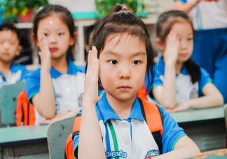 给小学新生的励志寄语简短2019 小学生开学寄语怎么写