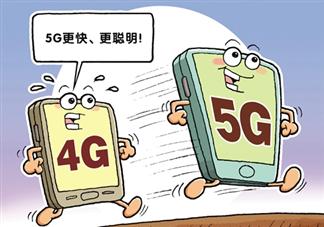 4G网速真的下降了吗 4G网速为什么变慢了