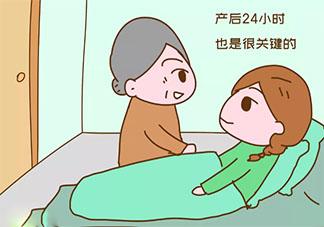 剖腹产后24小时必须要做什么 剖腹产后24小时内必须要做的事情
