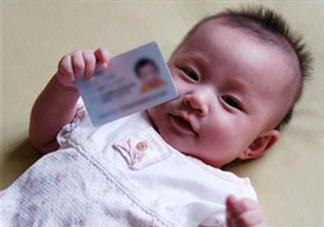 新生儿出生后要办哪些证件 新生儿出生必办的5个证件