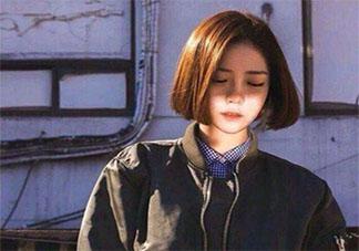 失恋剪头发唯美句子伤感说说 分手后剪短头发的伤感说说
