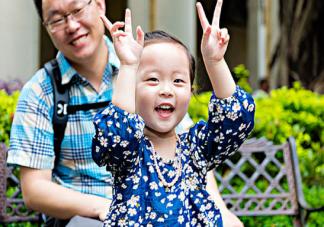 孩子乐观的表现有哪些 孩子积极乐观的性格特征