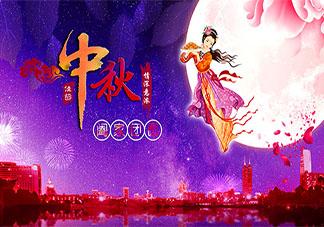 中秋节有什么经典神话故事传说 中秋节神话故事经典传说介绍大全
