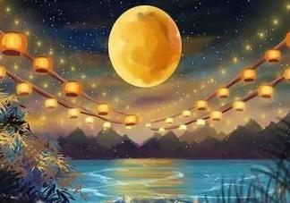 中秋节的传统风俗是什么 中秋节有哪些传统活动