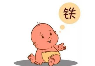 宝宝体内最容易缺哪类营养素 宝宝最容易缺铁吗