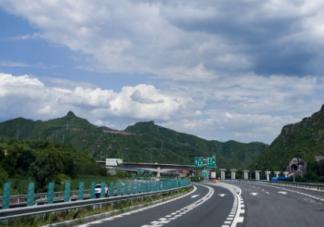 中秋节免过路费吗2019 中秋节高速免费时间