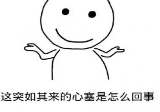 中秋节要上班的心情说说 中秋节上班难过图片带字