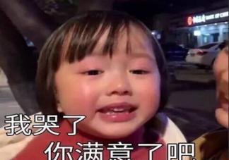 中秋节不放假的心情说说 中秋节不放假的句子图片