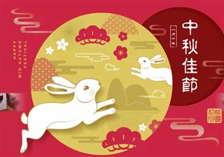 中秋节吃月饼是什么时候开始的 关于中秋节的传说故事
