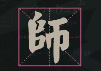 教师节手抄报图片大全2019 教师节手抄报内容文字