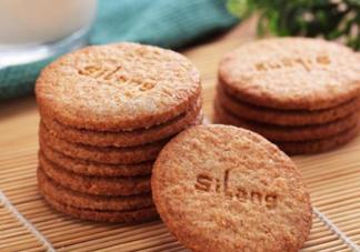全麦饼干吃了会胖吗 全麦饼干能减肥吗