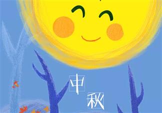 中秋节有哪些传统习俗 中秋节十大传统习俗
