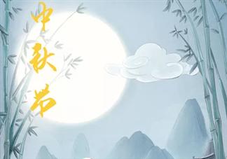 2019小学庆中秋节活动报道 小学中秋节活动记录新闻稿