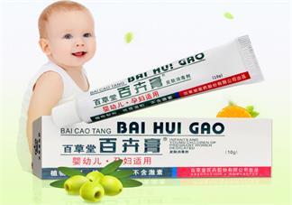 宝宝湿疹用品是消字号是怎么回事 消字号药品代表着什么
