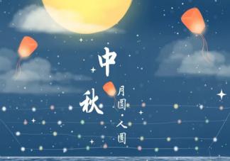 中秋节手抄报古诗内容 中秋节手抄报古诗大全