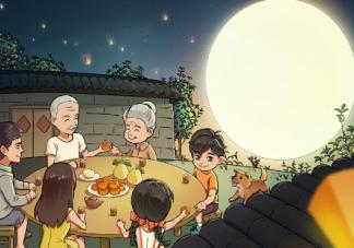 2019中秋节简短祝福语 中秋节祝福句子大全