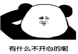 中秋节没有月亮的心情说说2019 中秋没月亮朋友圈伤感句子
