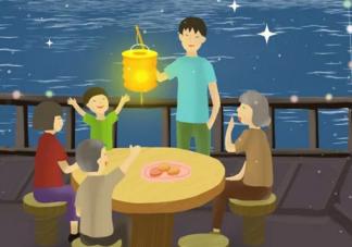2019中秋节回家看父母的朋友圈说说 表达中秋节回家看父母心情感言