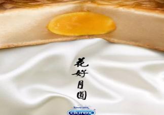 2019中秋节文案怎么写 品牌中秋节文案海报借鉴