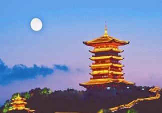 中秋节赏月的唯美句子 表达中秋节赏月的心情说说