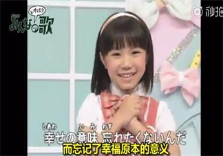 这个世界上有很多的事情比钱更重要是什么歌 日本小女孩唱的钱和恋爱你更想要 