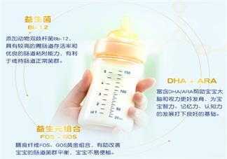 羊奶粉就比牛奶粉有营养吗 羊奶粉和配方奶有什么差别