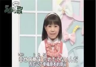 日本小女孩演唱魔性歌曲名字叫什么 日本小女孩演唱魔性歌曲歌词