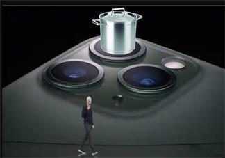 苹果浴霸三摄摄像头玩梗 苹果新发布的iPhone11pro怎么样
