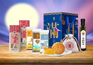老板中秋节发的礼物是什么 各公司老板中秋节发的奇葩礼物