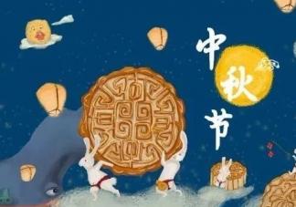 2019中秋节回家团圆的说说 中秋节回家团圆心情感悟