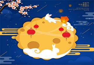 中秋节哪里最适合赏月 中秋节最佳赏月地点