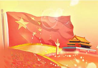 2019十一国庆节手抄报图案大全 简单好看国庆节手抄报模板