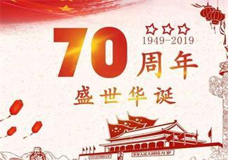 赞美我爱你中国的句子 主题是我爱你中国经典句子