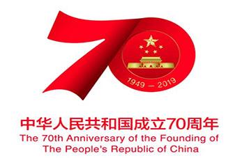 祝福祖国母亲70岁生日的创意标语条幅 庆祝祖国70周年的宣传横幅句子大全