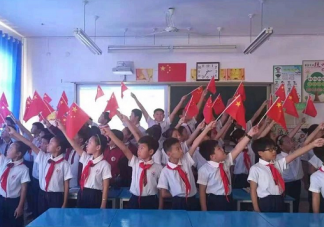 2019小学庆国庆节主题活动新闻稿美篇 小学国庆节活动通讯报道