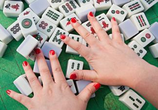 打麻将有益中老年人心理健康是真的吗 打麻将对老年人好吗