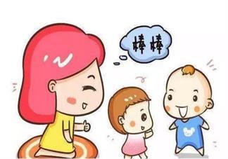 大宝打二胎怎么办好 妈妈应该怎么处理大宝欺负二胎宝宝的行为