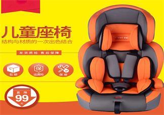什么样的安全座椅最适合孩子 孩子坐车买什么安全座椅最好